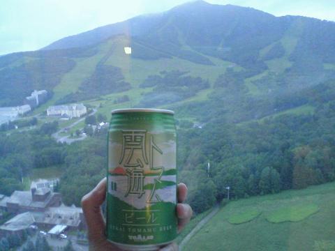 トマム雲海ビール.jpg