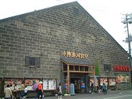 小樽運河食堂.jpg